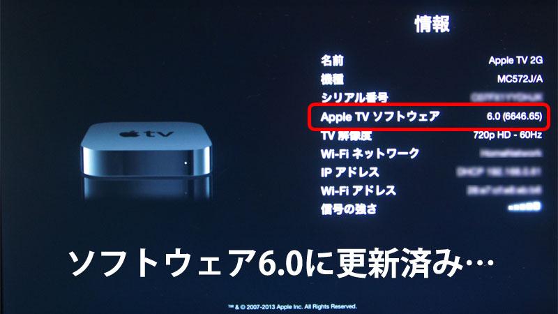 a500kl 5.0 ファームウェア ダウングレード
