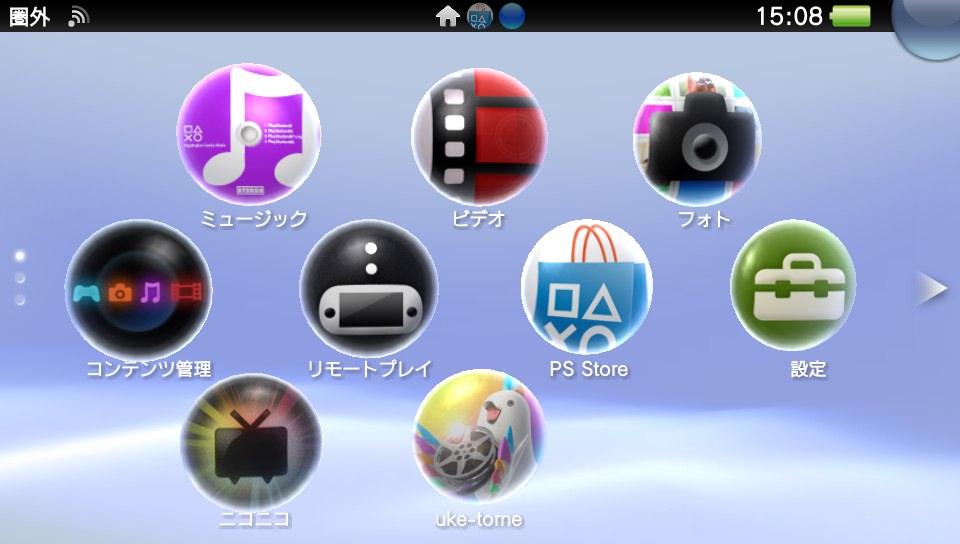 PSP/PS1/DSのROMダウンロード方法「FreeROMS」 …