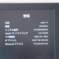 appletv_update_502