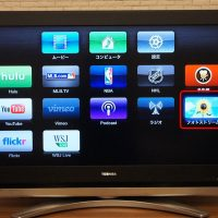 appletv-photo-01