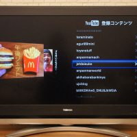 appletv-youtube-11