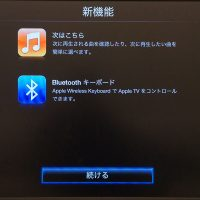 appletv-update52-12