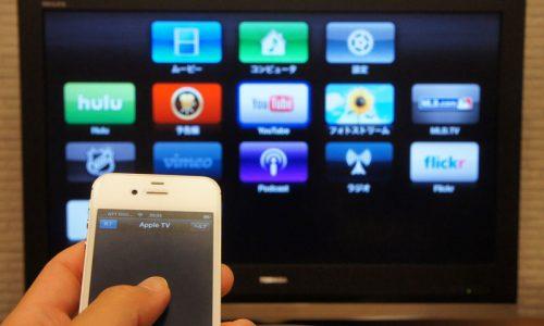 remote-07