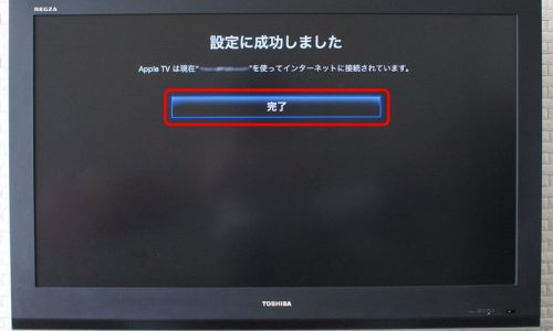 wi-fi-setting-05