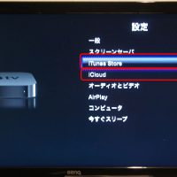 appletv-update-60-02