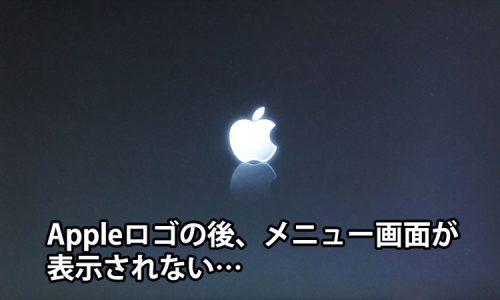 appletv-reboot-01