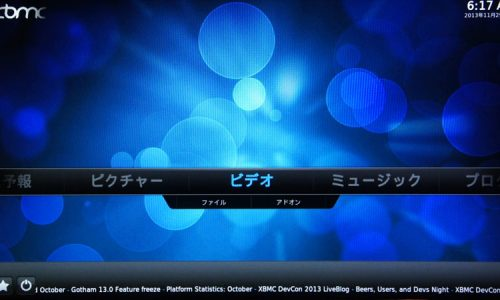 appletv-xbmc-setting-06