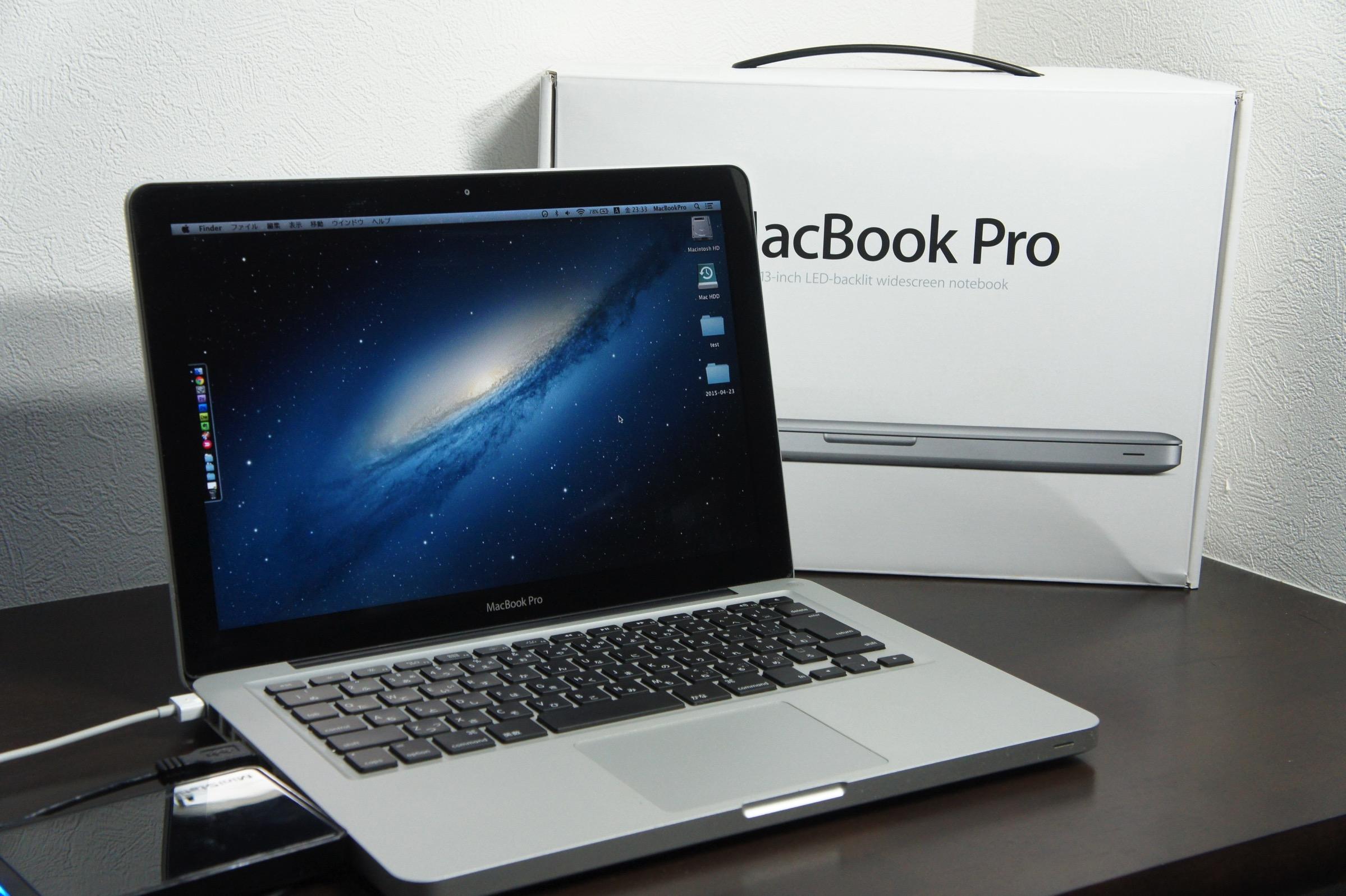 MacBook Pro(MD101J/A)セットアップ完了!