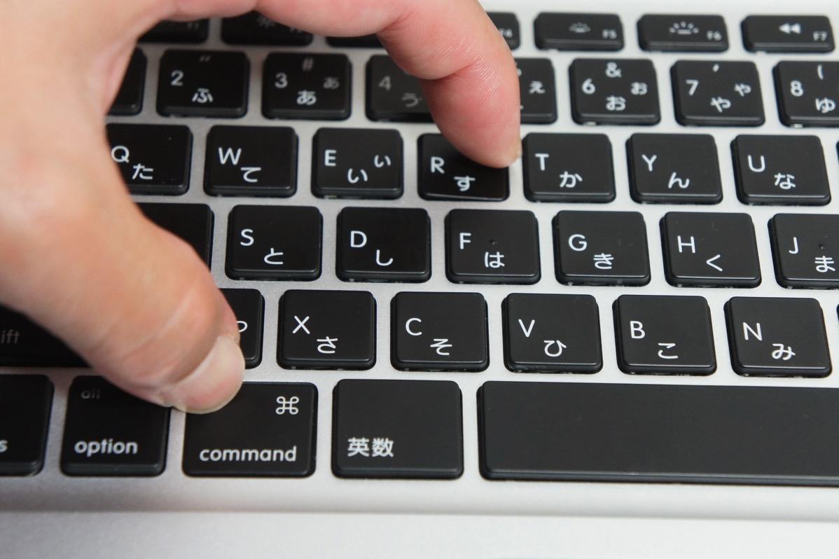 command+Rキーを押しながら起動