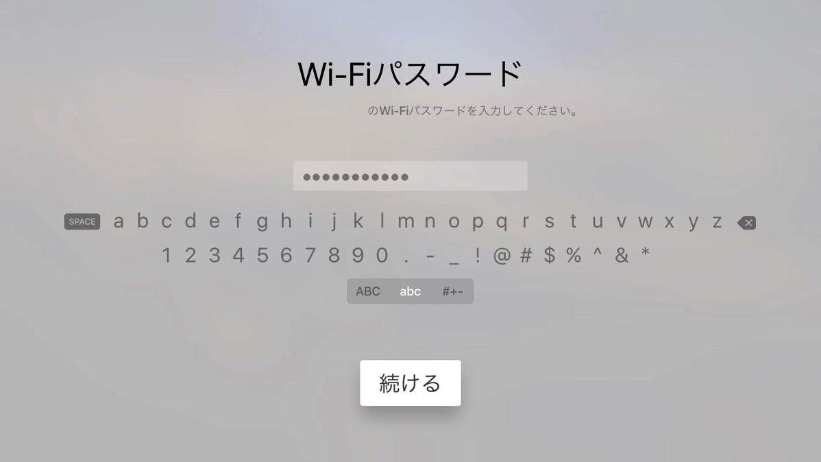 WiーFiの設定