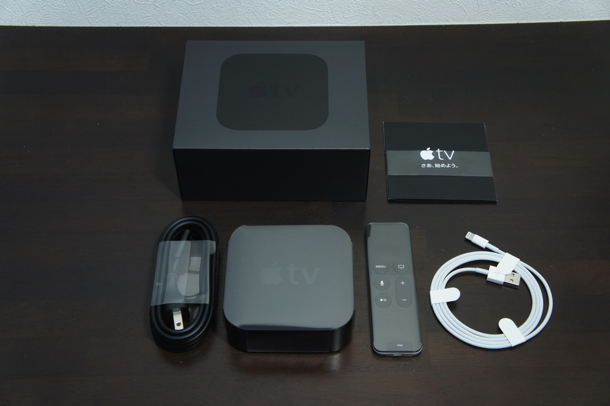 AppleTV内容物