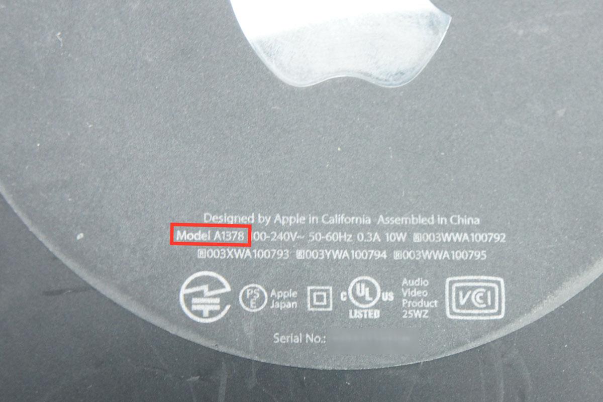 Apple TV本体裏返す
